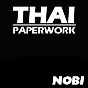 thaipaperwork