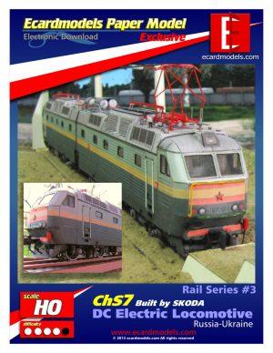 HO Scale ChS7 DC Electric Locomotive Paper Model